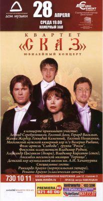Романсы, песни, инструментальная Музыка mp3
